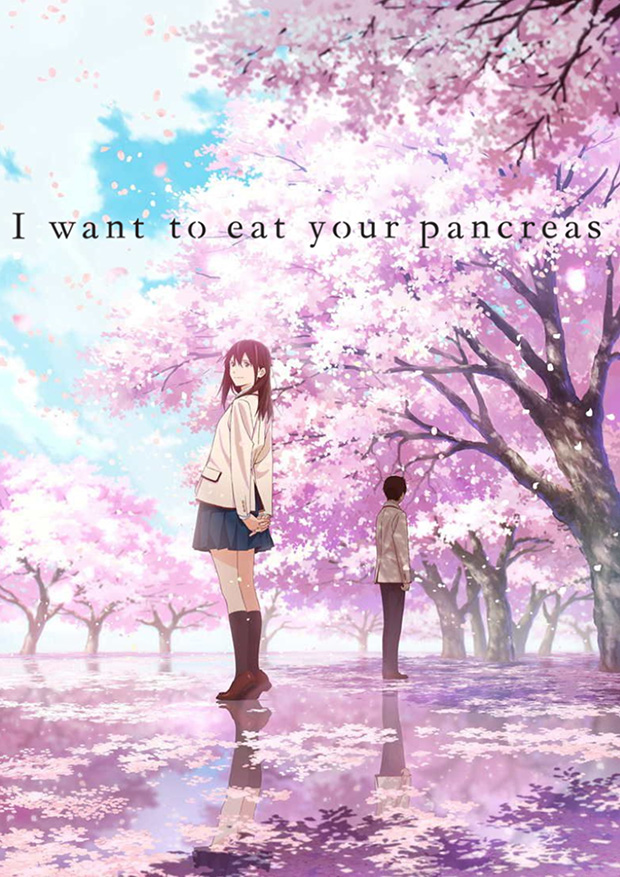 Theatrical poster of I want to eat your pancreas
